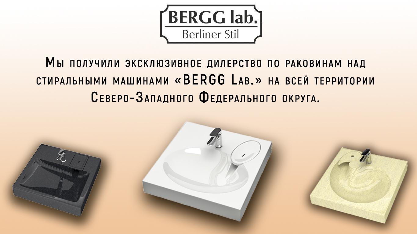 BERGGb